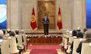 Президент Жээнбеков вручил государственные награды — фото
