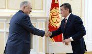 Президент Жээнбеков принял Верительные грамоты от послов ряда стран