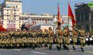 Прямой эфир: В Москве начался Парад Победы