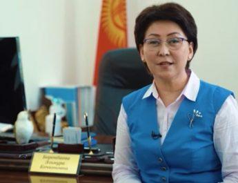 Поздравление председателя ФОМС ко дню медицинского работника