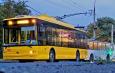 Мэрия Бишкека: Движение троллейбусов на маршрутах 5, 11 и 14  временно приостановлено