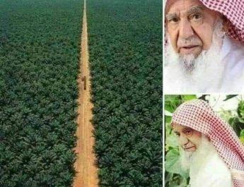 Сулейман аль-Раджхи — саудовский миллиардер без денег