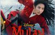 США требуют от Walt Disney оправданий за съемки фильма «Мулан» в Китае