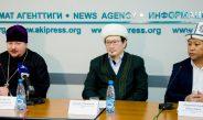 Духовенство Кыргызстана официально осудило оскорбительные карикатуры на пророка Мухаммада (мир ему!)