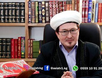 Кадыр ажы Маликов сделал обращение по поводу нового проекта Конституции