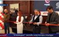 «Этномедиа» онлайн кинотеатры ачылды