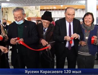 Жаңылыктар: Хусеин Карасаевге 120 жыл