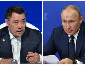 Встреча Путина и Жапарова состоится 24 мая в Сочи