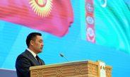 Президент Жапаров выступил на открытии кыргызско-туркменского экономфорума в Ашхабаде
