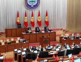 Завершилась работа внеочередной сессии Жогорку Кенеша 6-го созыва